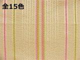 「取寄せ」布:Casalカンパニュール(ストライプ)15色:長さ50cm単位 /300g