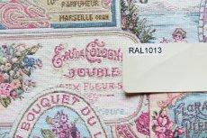 画像8: 「移動中」はぎれ70x50:ゴブラン織りラベル・ボーテ(ピンク)/170g (8)