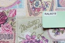 画像9: 「移動中」はぎれ70x50:ゴブラン織りラベル・ボーテ(ピンク)/170g (9)