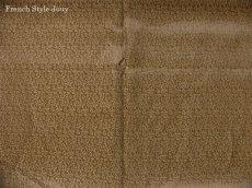 画像4: 「移動中」はぎれ70x50:プティペイズリー(ブラウン) /55g (4)