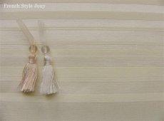 画像5: 「即納J/即納F」廃盤はぎれ70x50:ラシオ(ストライプ、ホワイト) /100g (5)