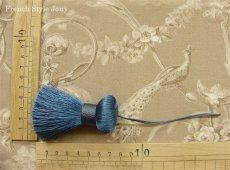 画像2: 「J即納」廃盤キータッセル:グランドジュスティーヌ15色 (2)