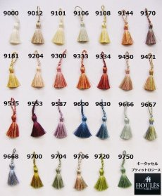 画像1: 「J即納」廃盤キータッセル:プティットロジーヌ27色 (1)