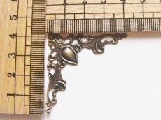 画像3: 「即納F」飾り金具ラルム(アンティークゴールド)2個セット/20g (3)