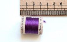 画像2: 「移動中」絹糸:AU VER A SOIE (色番号446:紫)16m /30g (2)