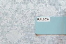 画像13: 「即納F」はぎれ80×50:ジャカード・フルール(パステルターコイズ) /110g (13)