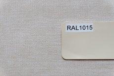 画像2: 「取寄せ」布:ドゥスール(色番10)ベロアサーブル /500g (2)