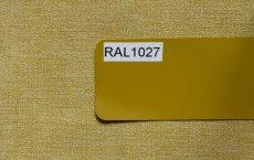 画像2: 「取寄せ」布:ドゥスール(色番33)ベロアアニスグリーン /500g (2)