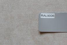 画像2: 「取寄せ」布:ドゥスール(色番40)ベロアパールグレイ /500g (2)