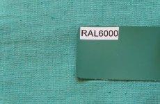 画像8: 「取寄せ」布:ラーヴ(色番95ヴェールドグリーン、麻)/ 430g (8)