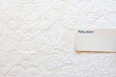 画像7: 「即納J」はぎれ70×50:ダマスク(シュニーユ、ジャカード、ホワイト)/105g (7)