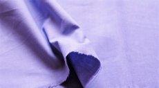 画像3: 「即納F」廃盤布:天使ジュスティーヌ(ホットピンク)/380g (3)