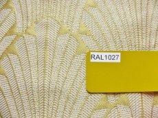 画像12: 「即納F」はぎれ70×50:イドール(ゴールド) / 115g (12)