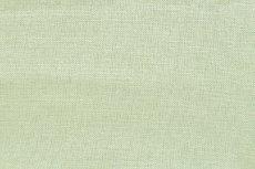 画像6: 「即納F」はぎれ70×50:レディ・ディ(色番19:アーモンド) / 85g (6)