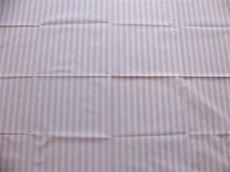 画像5: 「即納J/移動中」はぎれ70×50:ルーアン(ストライプ、ベビーピンク)/ 95g (5)