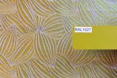 画像11: 「即納F」はぎれ70×50:カカオ(ジャカード、イエローベース麻色) / 115g (11)
