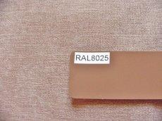 画像7: 「取寄せ」布:ドゥスール(色番14)ベロアモカ /500g (7)