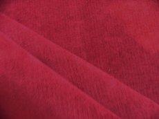画像3: 「取寄せ」布:ドゥスール(色番21)ベロアボルドー /500g (3)