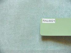 画像7: 「取寄せ」布:ドゥスール(色番32)ベロアブルーグリーン /500g (7)