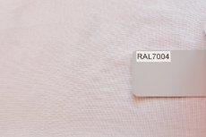 画像6: 「即納J」 はぎれ75×50:薄手コットン無地(色番67 シグナルグレイ)/75g (6)