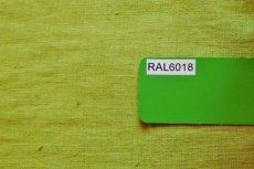 画像6: 「J即納」はぎれ70×50:ラーヴ(色番92アニスグリーン、麻) (6)