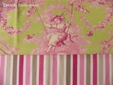 画像6: 「J即納/F在庫」廃盤はぎれ70×50:シンフォニー(ピンク・ベージュ)色番04 (6)