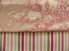 画像7: 「J即納/F在庫」廃盤はぎれ70×50:シンフォニー(ピンク・ベージュ)色番04 (7)