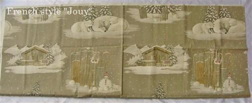 画像1: 「J即納」廃盤はぎれ140×50:雪のように白く(コットン地) /190g (1)